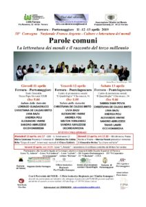 Convegno: Parole comuni @ Ferrara - Portomaggiore